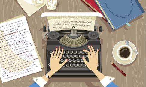 良質な記事を書けば放っておいても見つけてもらえる時代になってきた