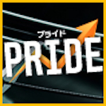PRIDE【購入レビュー】