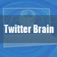 Twitter Brain-ツイッターブレイン-